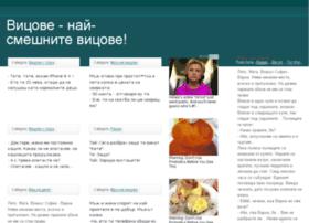vicovete.info