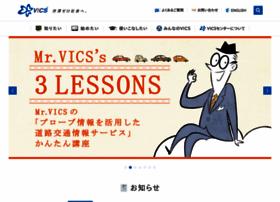 vics.or.jp