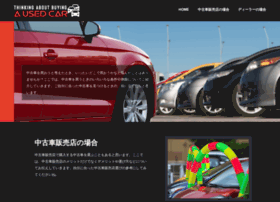 victas-jp.com