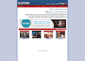 victor.co.il