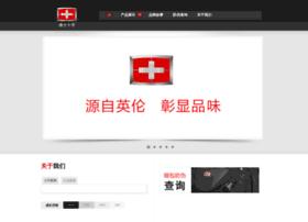 victoria-cross.com.cn