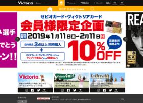 victoria.co.jp
