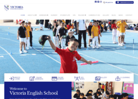 victoriaenglishschool.com