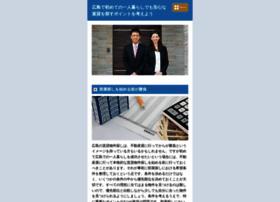 victoriafallsreservations.com