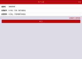 victoriahotelsbc.com