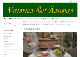 victoriancat.net