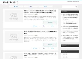 victormejiaonline.com