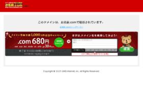 victormovement.com