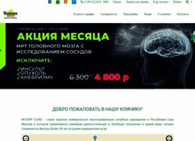 victory-clinic.ru