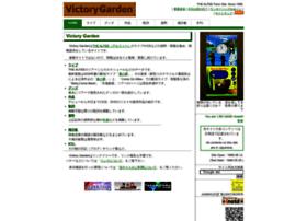 victory-garden.com