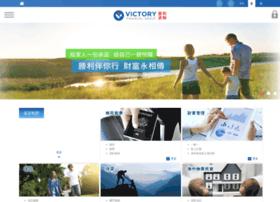 victoryfg.com.hk
