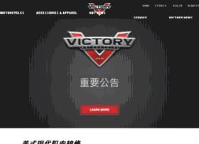 victorymotorcycles.com.tw