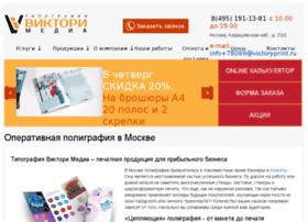 victoryprint.ru