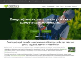videnflora.kiev.ua