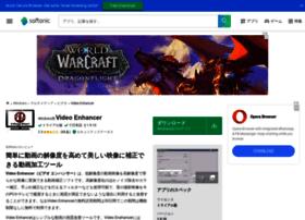 video-enhancer.softonic.jp