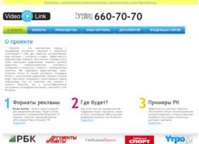 video-link.ru