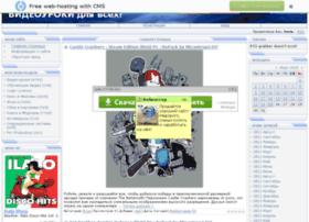 video-uroki.ucoz.com