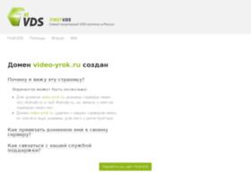 video-yrok.ru