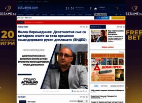 video.actualno.com
