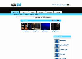video.aljremh.com