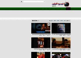 video.alnilin.com