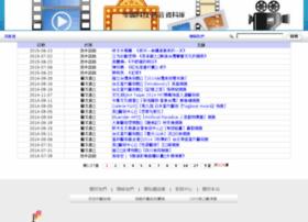 video.artemperor.tw