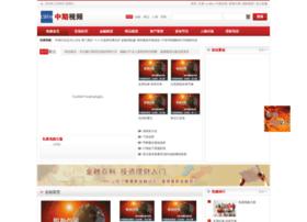 video.cifco.net