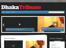 video.dhakatribune.com
