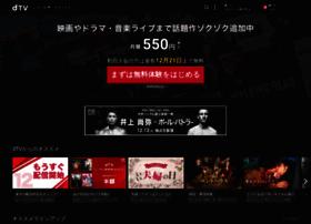 video.dmkt-sp.jp
