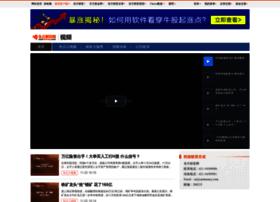 video.eastmoney.com