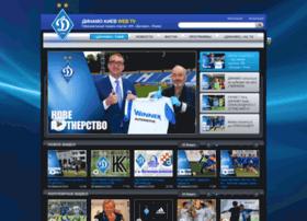 video.fcdynamo.kiev.ua