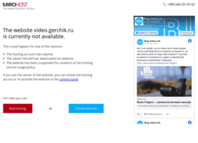 video.gerchik.ru