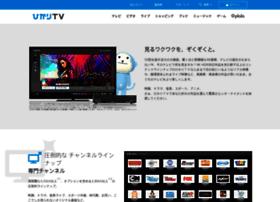 video.hikaritv.net