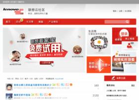 video.lenovo.com.cn