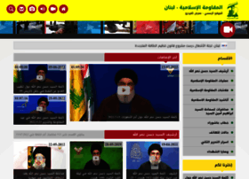 video.moqawama.org
