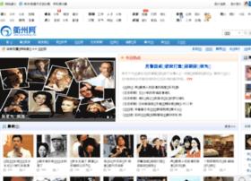 video.quzhouwang.com