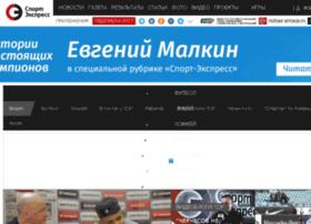 video.sport-express.ru