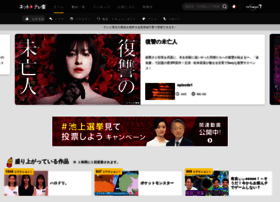 video.tv-tokyo.co.jp