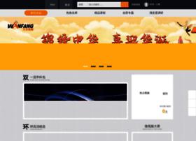 video.wanfangdata.com.cn