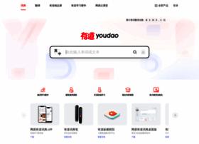 video.yodao.com
