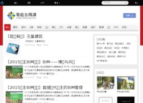 video.zhulong.com