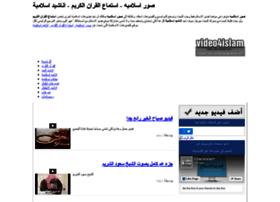 video4islam.com