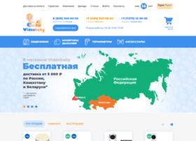 videobaby.ru