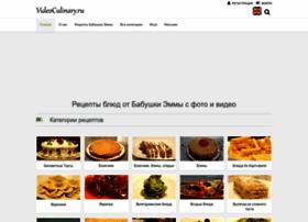 Videoculinary.ru