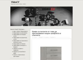 videocv.rs