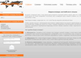 videodictionary.ru