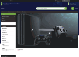 videogames.org.ua
