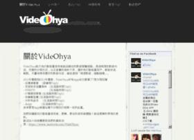 videohya.com