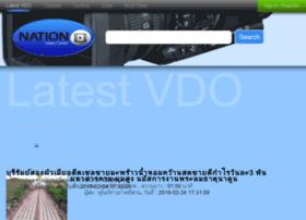 videolink.nationchannel.com