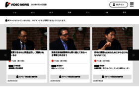 videonews.com